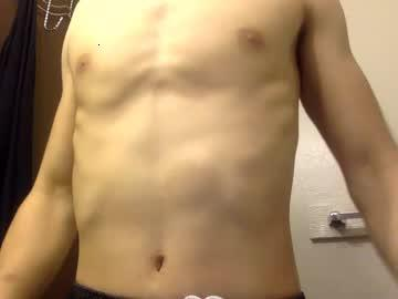 sexycuteboy1234 chaturbate